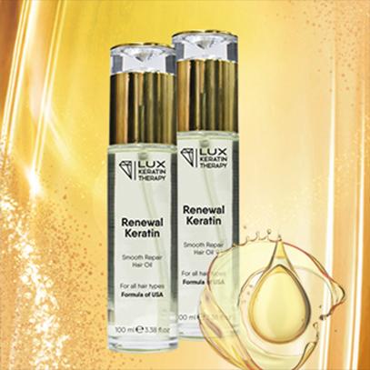 Замечательная новинка для выпрямления волос от ТМ Lux Keratin Therapy