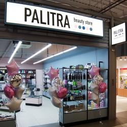 Открыт новый магазин в г. Днепр