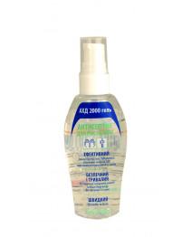 Дезинфицирующий гель для обработки рук и кожи АХД 2000 60 мл, Lysoform