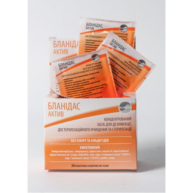 Дезинфицирующее средство Бланидас Актив соше по 10 мл, Lysoform