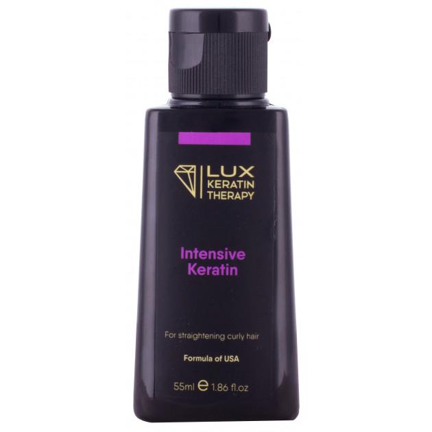 Кератин для выпрямления волос 55 мл Intensive, LuxKeratinTherapy