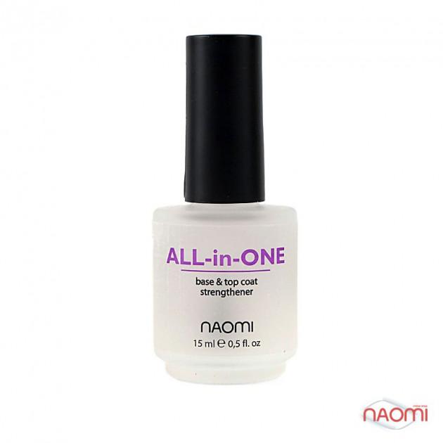 """Средство по уходу за ногтями """"Все в одном"""" 15 мл, Naomi"""