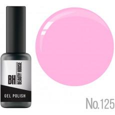 Гель-лак для ногтей №125 Beauty House Gel Polish 8 мл