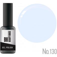 Гель-лак для ногтей №130 Beauty House Gel Polish 8 мл
