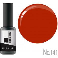 Гель-лак для ногтей №141 Beauty House Gel Polish 8 мл
