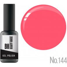 Гель-лак для ногтей №144 Beauty House Gel Polish 8 мл