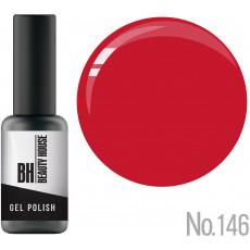 Гель-лак для ногтей №146 Beauty House Gel Polish 8 мл