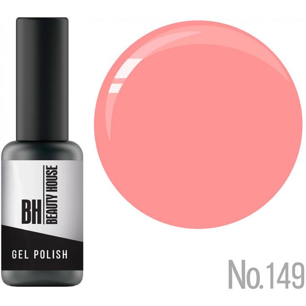 Гель-лак для ногтей №149 Beauty House Gel Polish 8 мл