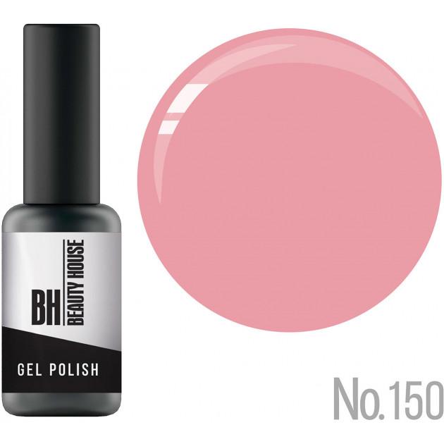 Гель-лак для ногтей №150 Beauty House Gel Polish 8 мл