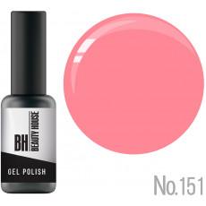 Гель-лак для ногтей №151 Beauty House Gel Polish 8 мл