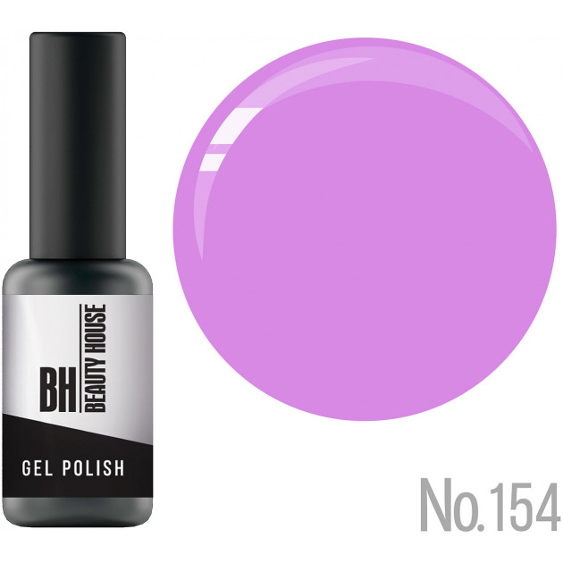 Гель-лак для ногтей №154 Beauty House Gel Polish 8 мл