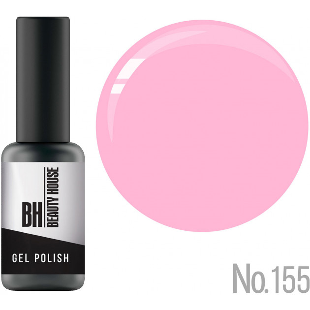 Гель-лак для ногтей №155 Beauty House Gel Polish 8 мл