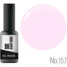 Гель-лак для ногтей №156 Beauty House Gel Polish 8 мл
