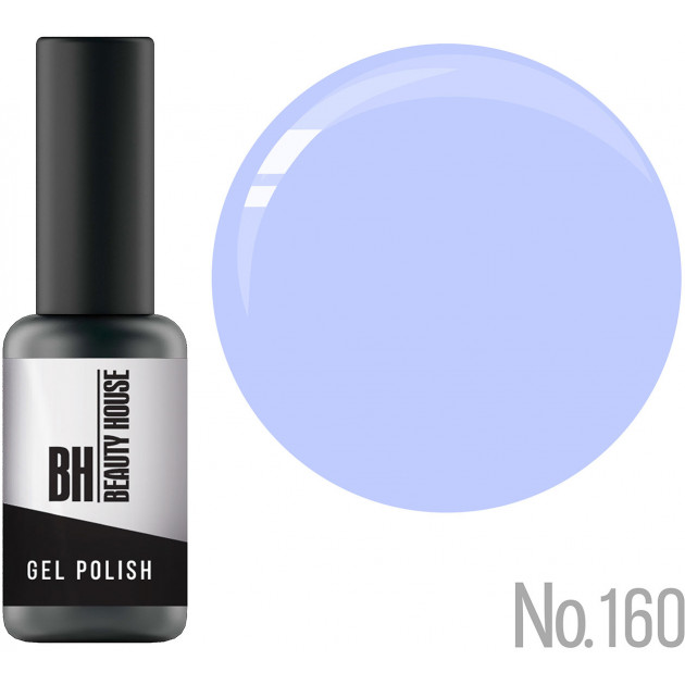 Гель-лак для ногтей №160 Beauty House Gel Polish 8 мл