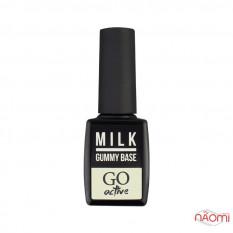 Каучуковая камуфлирующая база молочная №2 10 мл, GO Active Gummy Base MilkCamouflage