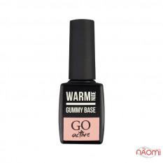 Каучуковая камуфлирующая база теплый розовый нюд №1 10 мл, GO Active GummyBaseWarmNudeCamouflage
