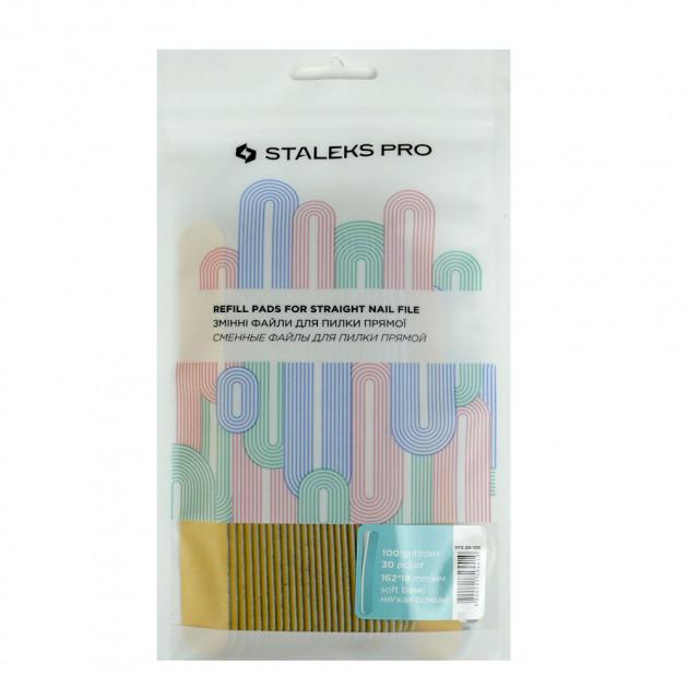 Набор сменных файлов для прямой пилки (на мягкой основе) EXPERT20100грит(30шт) Staleks Pro