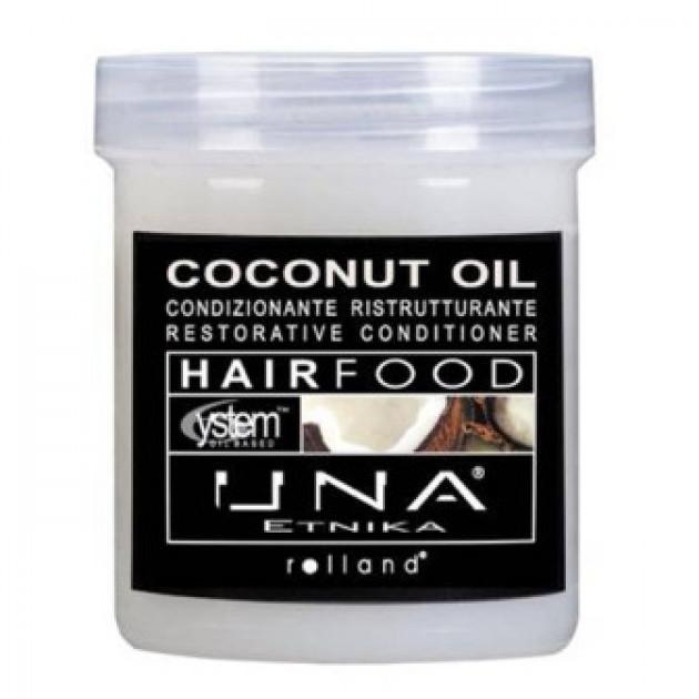 Маска для восстановления структуры волос с кокосовым маслом 1000 мл, Rolland Una Hair Food Coconut Oil