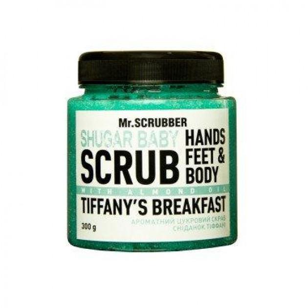 Сахарный скраб для тела Tiffany's Breakfast Mr. Scrubber 300 г
