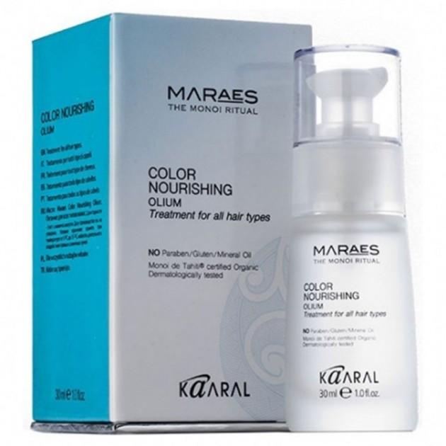 Питательное масло для всех типов волос 30 мл, Kaaral Maraes Color Nourishing Olium