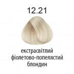 Краска для волос 12.21 экстра светлый фиолетово-пепельный блондин 100 мл, Kaaral 360