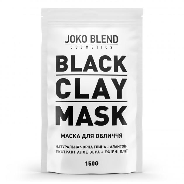 Черная глиняная маска для лица Black Сlay Mask 150 г, Joko Blend