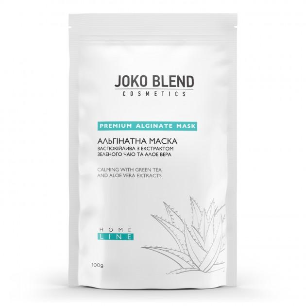 Альгинатная маска успокаивающая с экстрактом зеленого чая и алоэ вера 100 г, Joko Blend