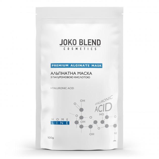 Альгинатная маска с гиалуроновой кислотой 100 г, Joko Blend