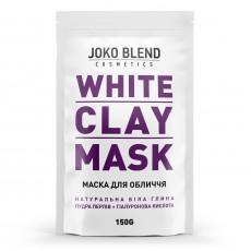 Белая глиняная маска для лица White Сlay Mask Joko 150 г, Joko Blend