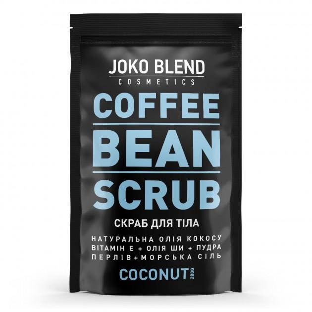 Кофейный скраб Сocount 200 г, Joko Blend