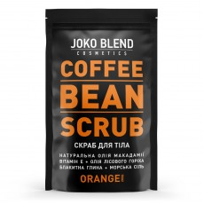 Кофейный скраб Orange 200 г, Joko Blend