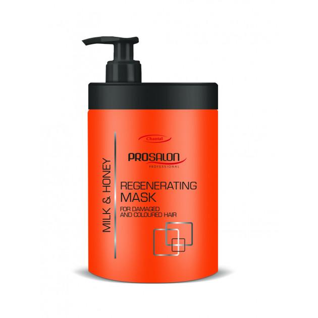 """Маска регенерирующая """"Молоко и Мед"""" 1000 мл, Prosalon Hair Care Mask"""