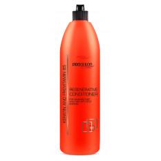 Бальзам для волос с кератином + провитамином В-5 1000 мл, Prosalon Conditioner With Keratin +Pro Vit. B5