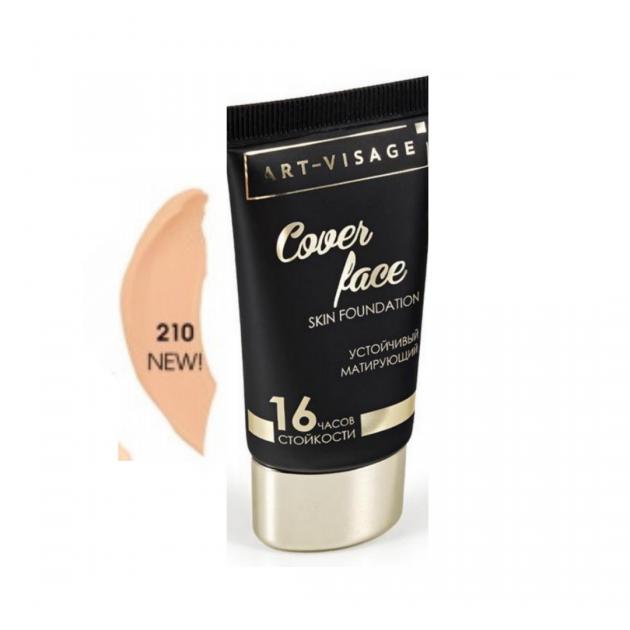 Тональный крем №210 холодный бежевый Art-Visage Cover Face 25 мл