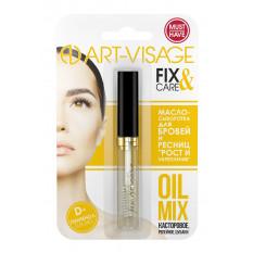 Масло сыворотка для бровей и ресниц Oil Mix Art-Visage 4 мл