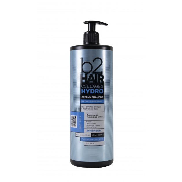 Шампунь для сухих и поврежденных волос B2Hair Collagen Hydro Creamy Shampoo 1000 мл
