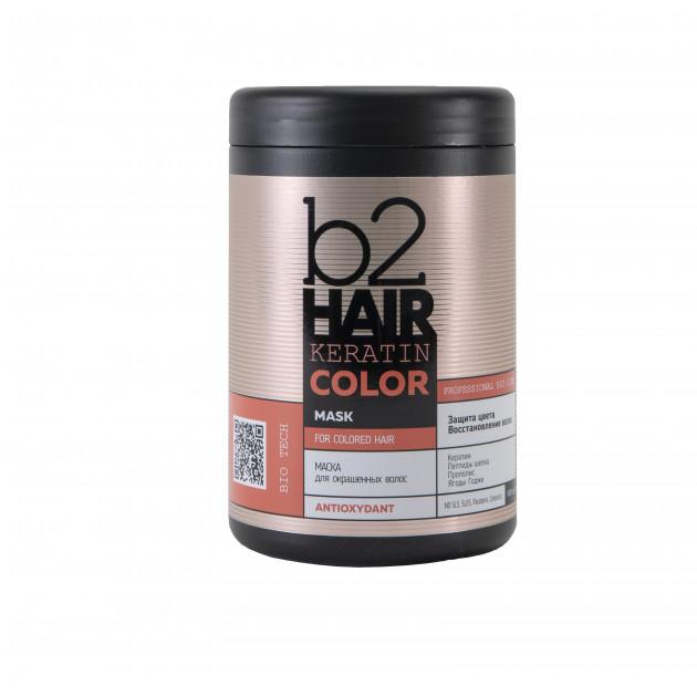 Маска для окрашенных волос B2Hair Keratin Color 1000 мл
