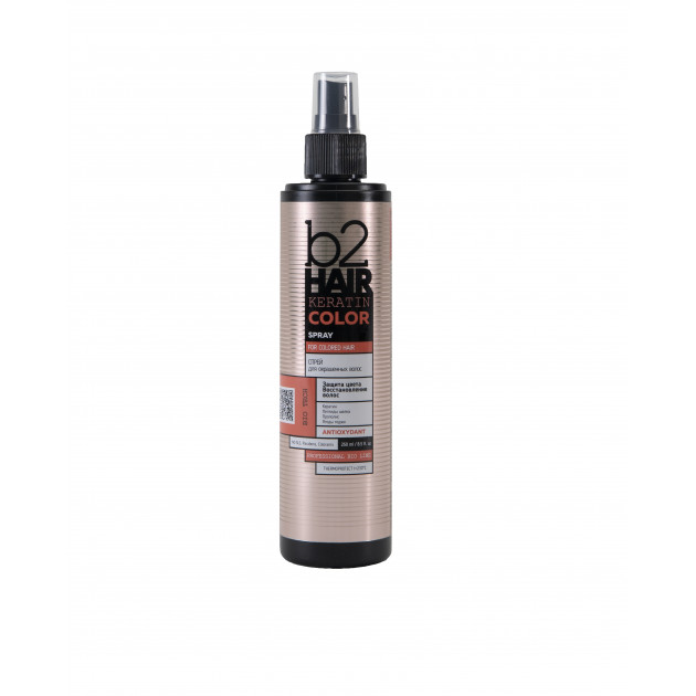 Спрей для окрашенных волос B2Hair Keratin Color 250 мл