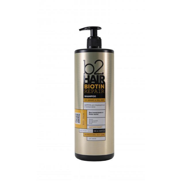 Шампунь для тусклых и поврежденных волос B2Hair Biotin Repair Shampoo 1000 мл