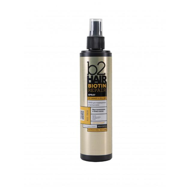 Спрей для тусклых и поврежденных волос B2Hair Biotin Repair 250 мл