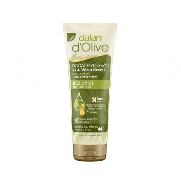 Увлажняющий крем для рук и тела с оливковым маслом 250 мл, Dalan d'Olive