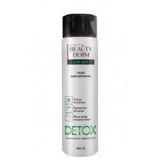 Тоник для лица DETOX 250 мл Beauty Derm