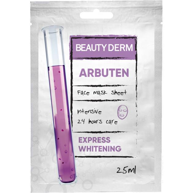 Тканевая маска для лица Интенсивная Арбутин 25 мл, Beauty Derm