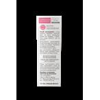 Сыворотка для лица «Экстра-увлажнение» с гиалуроновой кислотой 30 мл Beauty Derm