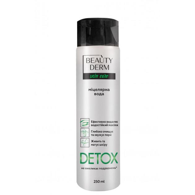 Мицеллярная вода 250 мл Beauty Derm Detox