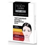 """Набор масок для лица """"Твой недельный уход"""" 5 шт Beauty Derm Skin Care"""