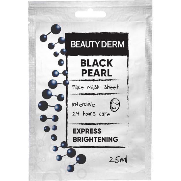Тканевая маска для лица Интенсивная Черная жемчужина 25 мл, Beauty Derm