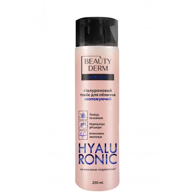 Тоник с гиалуроновой кислотой 250 мл Beauty Derm Hyaluron Tonic