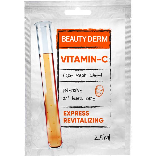 Тканевая маска для лица Интенсивная Витамин С 25 мл, Beauty Derm