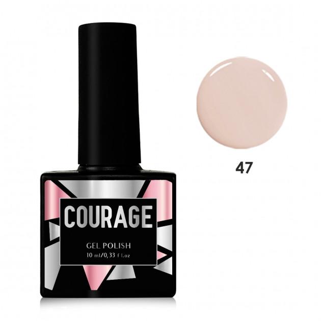 Гель-лак для ногтей №47 Courage 10 мл